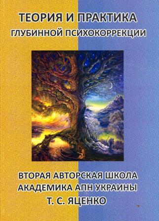 book_avtor_scholl